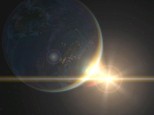 Lintasan kosmik luar bumi